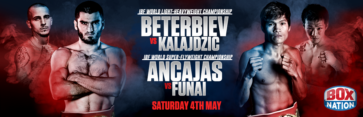 IBF WORLD LIGHT-HEAVYWEIGHT CHAMPIONSHIP