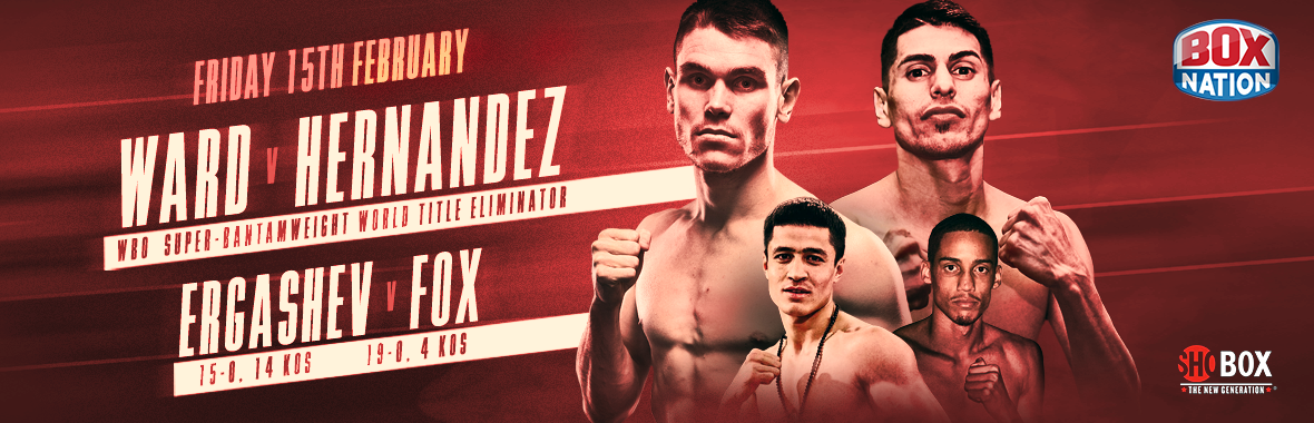 WBO SUPER-BANTAMWEIGHT WORLD TITLE ELIMINATOR